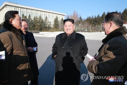 Kim Jong Un,thị sát,khoa học,Đảng Lao động