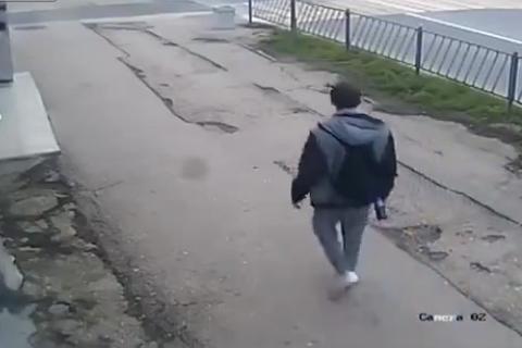 sang đường