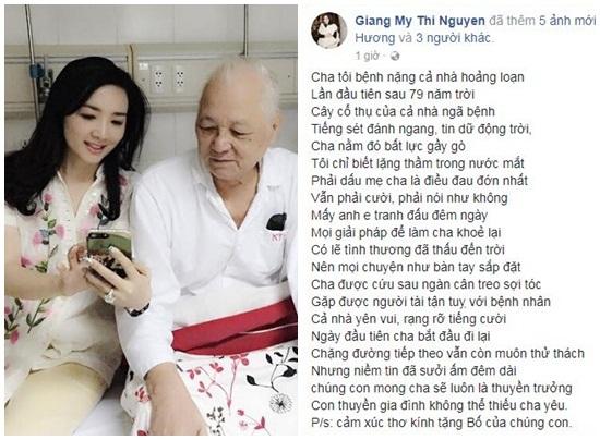 Đàm Vĩnh Hưng,Tăng Thanh Hà,Mỹ Tâm,làng sao