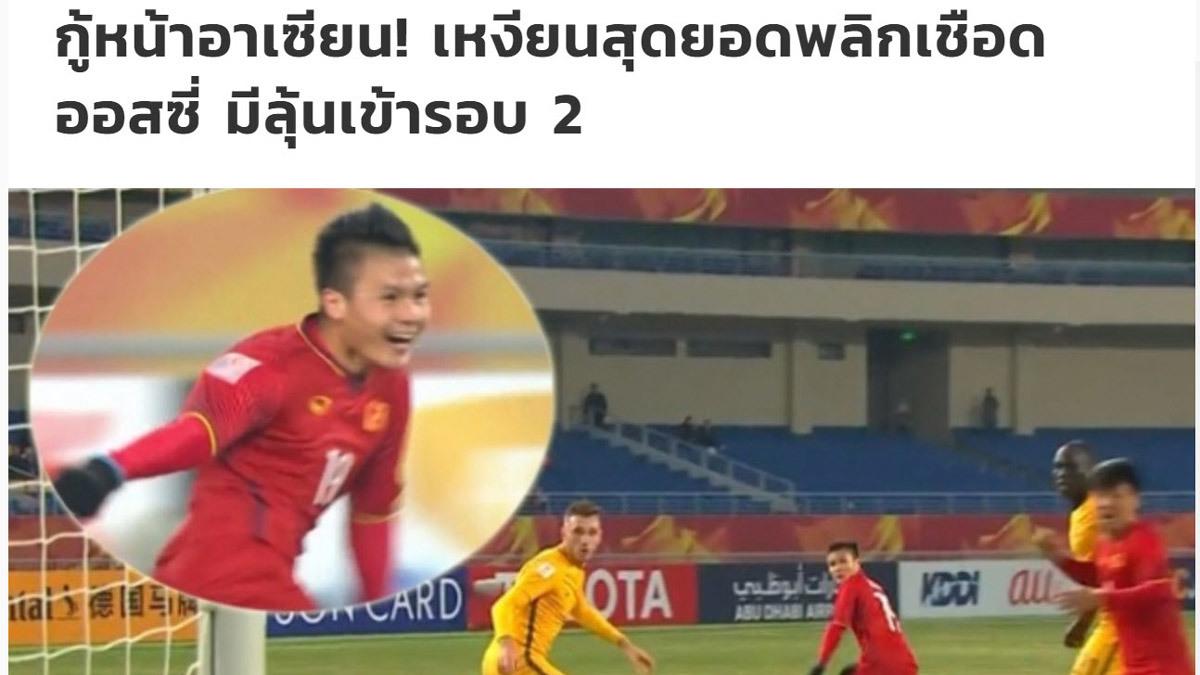 U23 Việt Nam,Nguyễn Quang Hải,U23 Australia,HLV Park Hang Seo