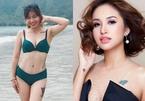 Hình xăm độc đáo của 5 nữ MC dáng chuẩn, gợi cảm ở Việt Nam