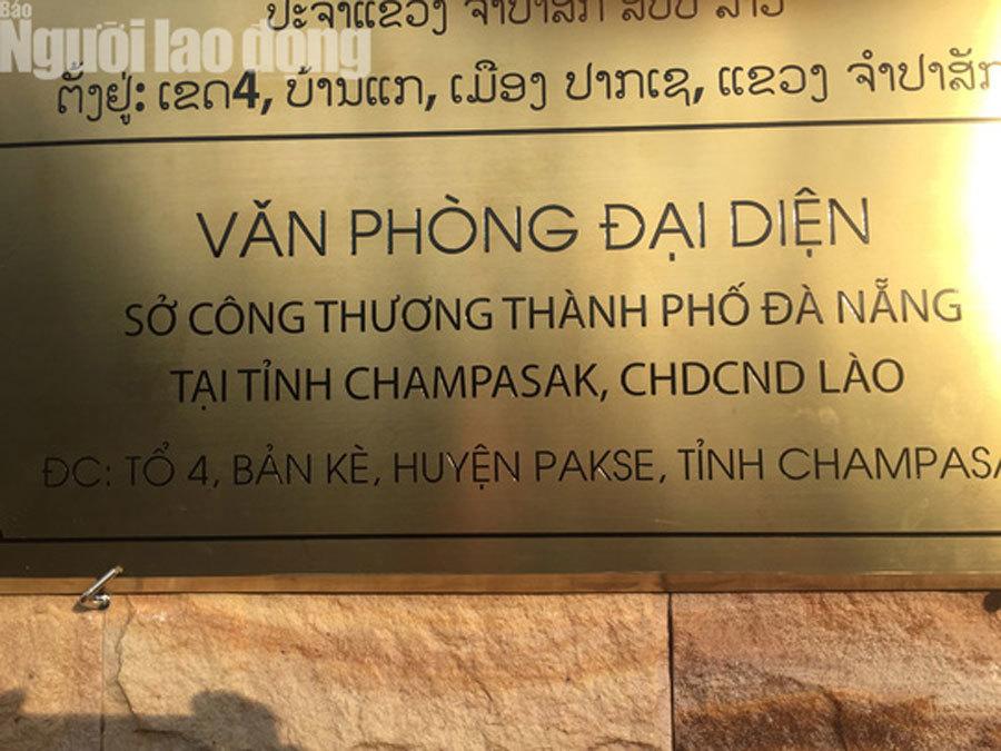 đại án ngân hàng,Trần Bắc Hà,Trầm Bê