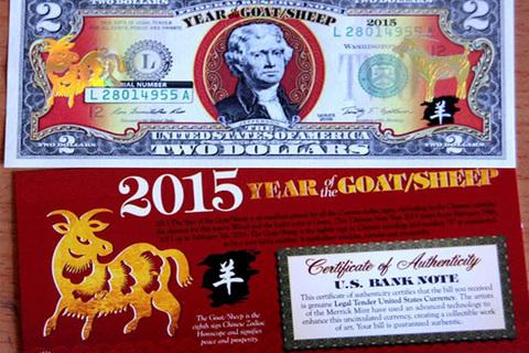 Tờ tiền 2 USD hình chó mạ vàng bị đẩy giá lên 2,5 triệu vẫn hút khách