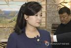 Chân dung bóng hồng Triều Tiên trong cuộc gặp Hàn Quốc