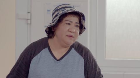 Bà Hến