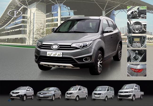 Bất chấp cấm vận, Triều Tiên vẫn cho ra mắt thương hiệu ô tô riêng