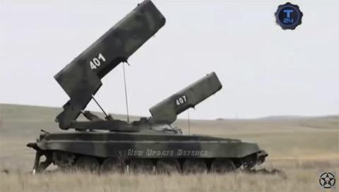 Súng phóng lửa Nga