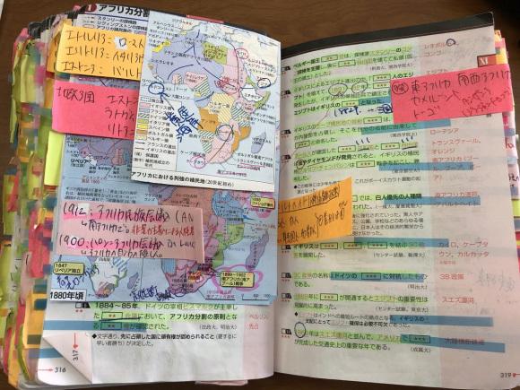 Cuốn sách dày đặc chú thích của học sinh Nhật đạt điểm tuyệt đối môn sử