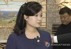 Triều Tiên bất ngờ hoãn cử đội tiền trạm sang Hàn Quốc