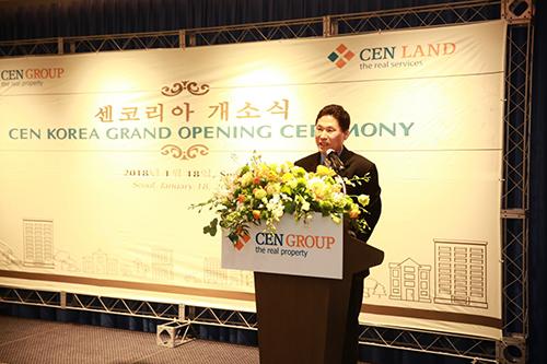 Đã có văn phòng đại diện CENLAND ở Hàn Quốc
