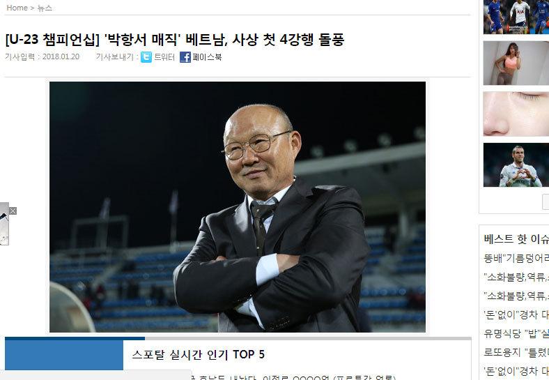 Truyền thông Hàn Quốc 'phát sốt' với U23 Việt Nam và thầy Park