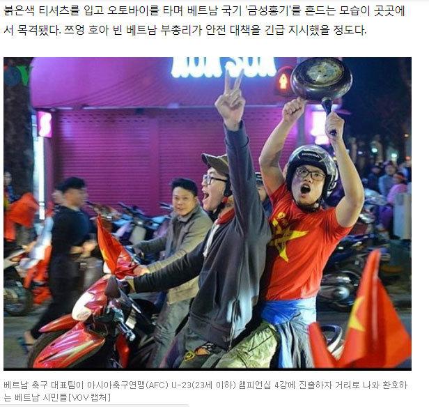 U23 Việt Nam 'gây sốt ' không tin nổi tại quê nhà thầy Park