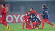 U23 Việt Nam vs U23 Qatar: Qatar không hơn Iraq và dự đoán táo bạo