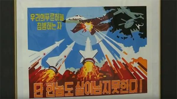 Hé lộ cuộc sống ở Triều Tiên qua loạt ảnh tại Nga