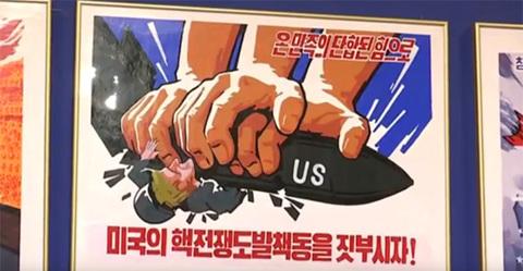 Cuộc sống ở Triều Tiên qua hình ảnh
