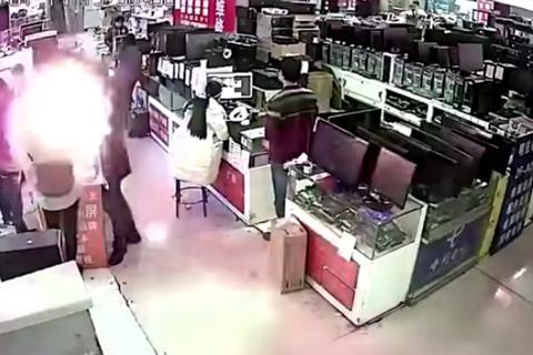 pin nổ
