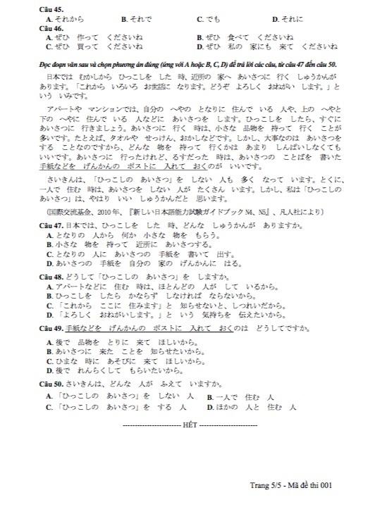 Đề thi minh họa môn Ngoại ngữ - tiếng Nhật kỳ thi THPT quốc gia 2018