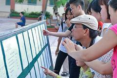 Bộ Giáo dục công bố đề thi minh họa kỳ thi THPT quốc gia 2018
