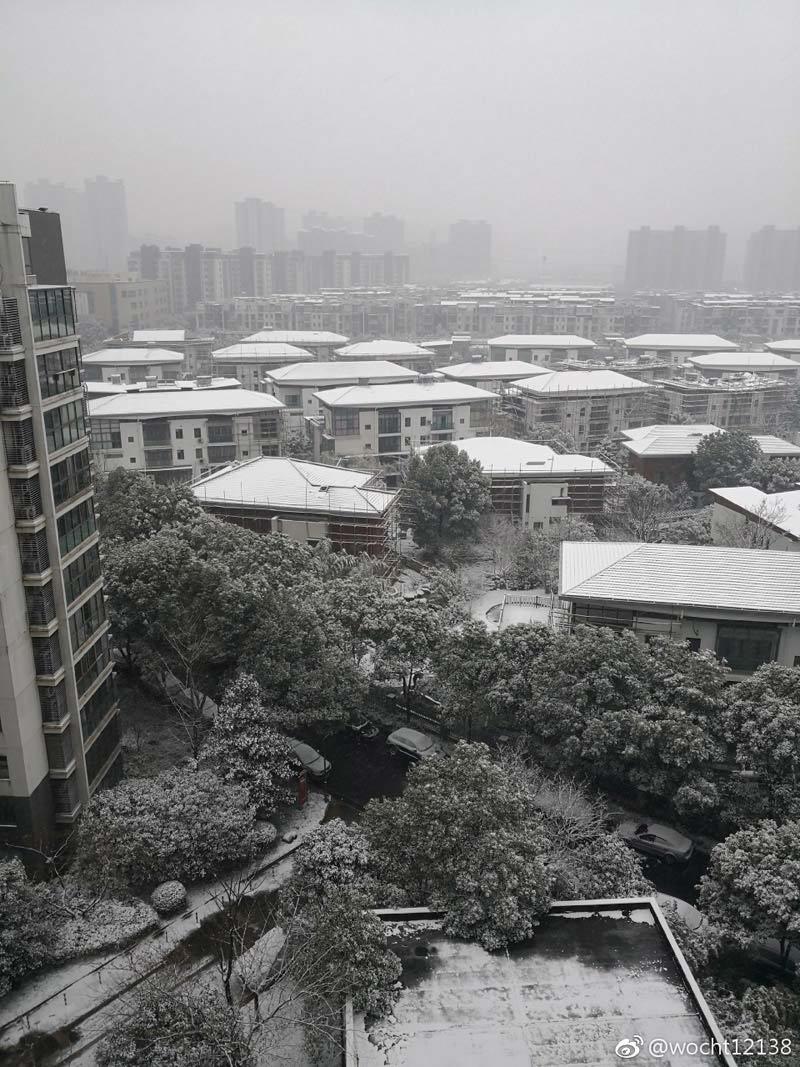 Tuyết phủ trắng Thường Châu, nơi U23 Việt Nam tranh tài
