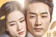 Song Seung Hun và Lưu Diệc Phi đã chia tay