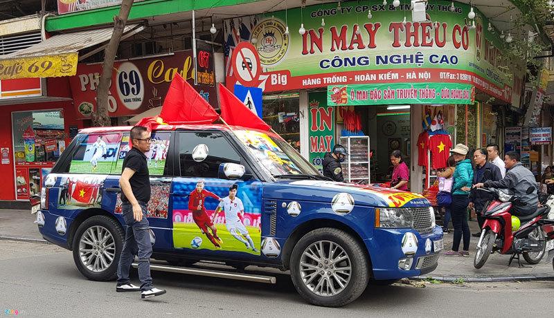 Range Rover, U23 Việt Nam