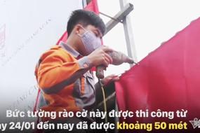 Bức tường cờ 'chờ' chiến thắng của đội tuyển U23 Việt Nam