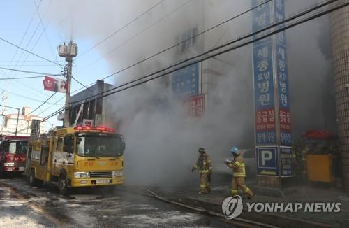 Cháy lớn tại bệnh viện Hàn Quốc, hơn 30 người chết
