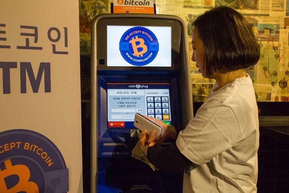 Bitcoin, Bitconnect, Cryptocurrrency, Tiền ảo, Tiền mã hóa