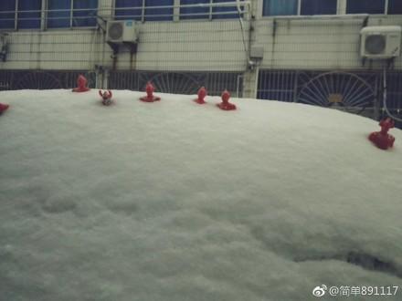 Dự báo thời tiết Thường Châu, nơi diễn ra trận chung kết U23 châu Á