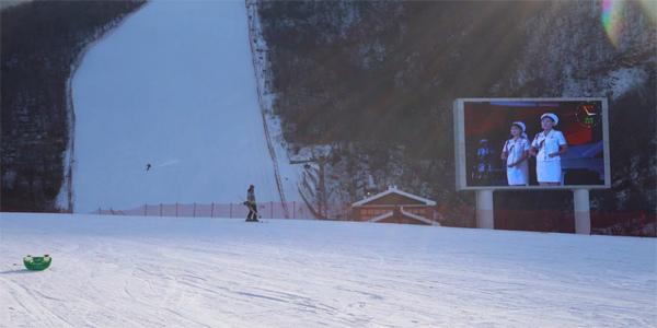 Bất ngờ với sự hiện đại của Khu trượt tuyết Triều Tiên