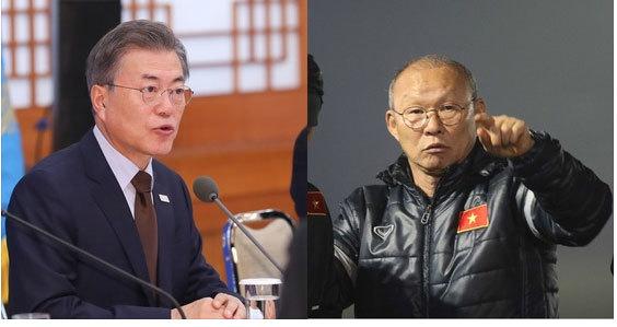 U23 Việt Nam, HLV Park Hang Seo, Tổng thống Hàn Quốc