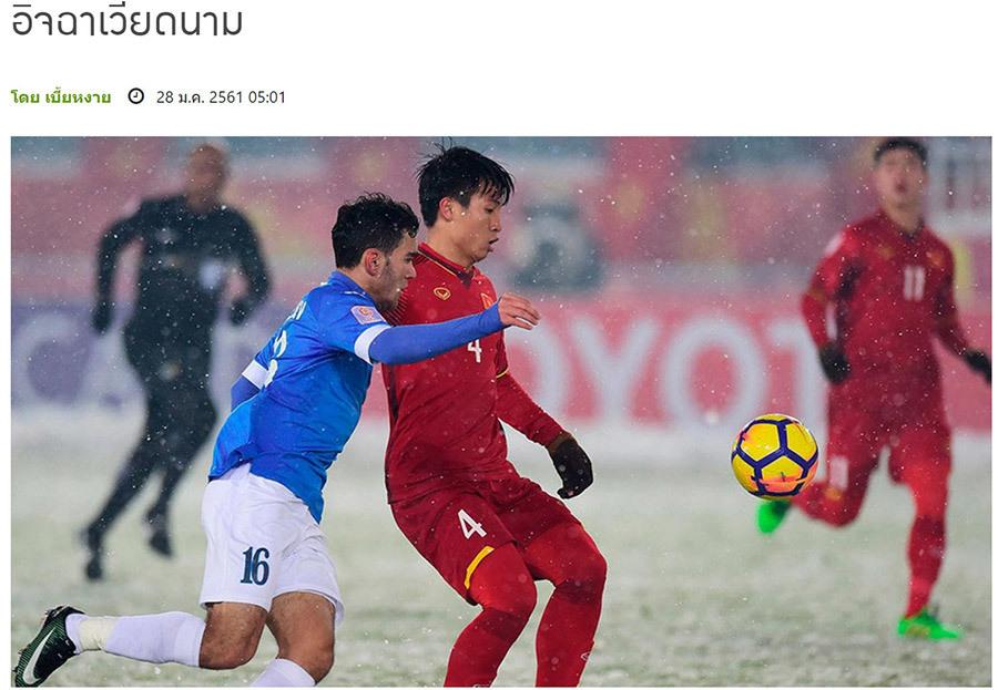 Báo Thái Lan: 'Ngưỡng mộ, ghen tị và U23 Việt Nam đừng bỏ chúng tôi'