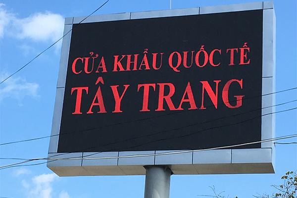 Bàn giao Cụm thông tin cơ sở tại Cửa khẩu quốc tế Tây Trang