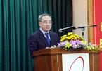 'Tiến sỹ, thạc sỹ CNTT là nguồn vốn quý giá phát triển đất nước'